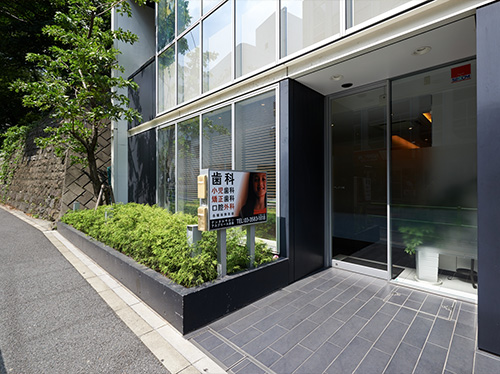 東京都港区 興学会赤坂歯科診療所
